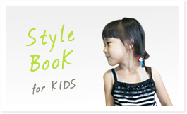 Style Book for KIDS